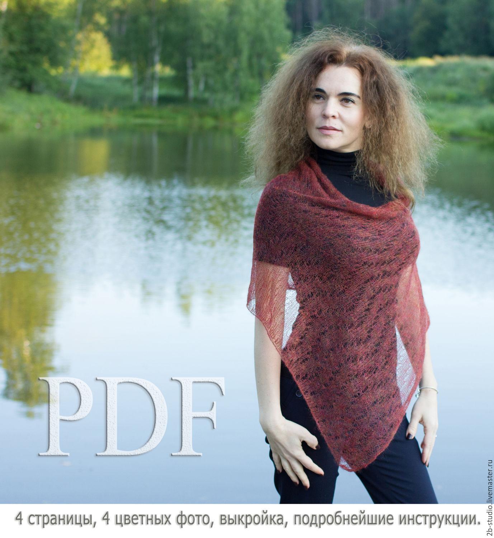 схемы вязания ажурного мохера