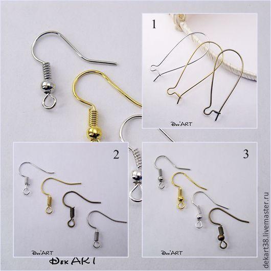 Earrings brass, base for earrings, Art.ShV02, Schwenzy, Irkutsk,  Фото №1