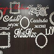 Свадебный салон ручной работы. Ярмарка Мастеров - ручная работа Резные декоративные рамки. Handmade.
