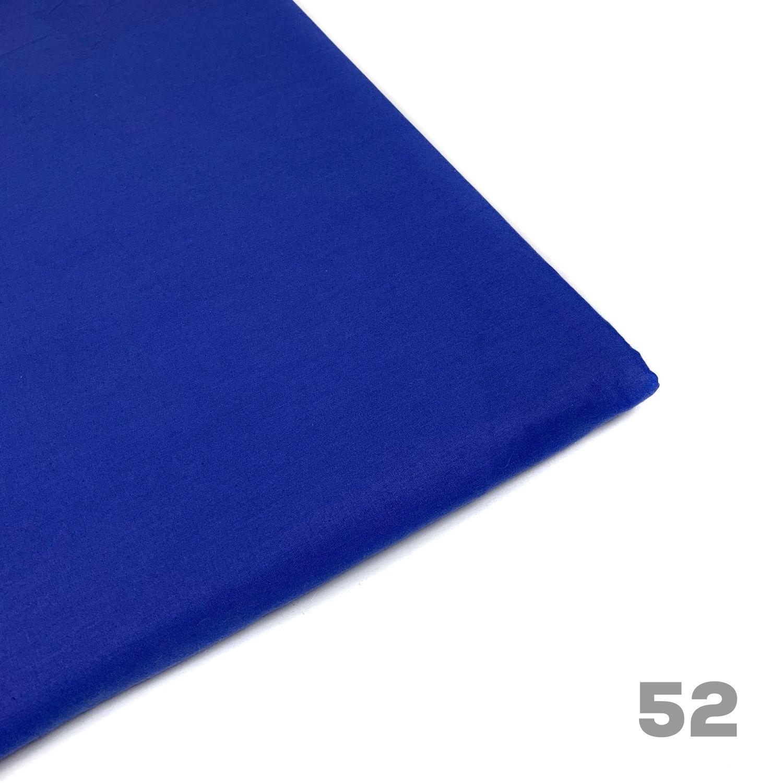 Синий Электрик 100% Хлопок, сатин, ширина 160см, плотность 130г/м2, Ткани, Москва,  Фото №1