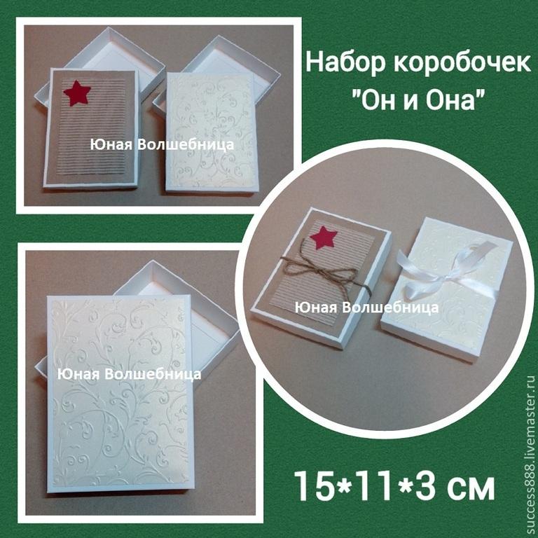 Набор белого мелованного картона ACTION LOVE IS ф. А4 8 л.,2 дизайна