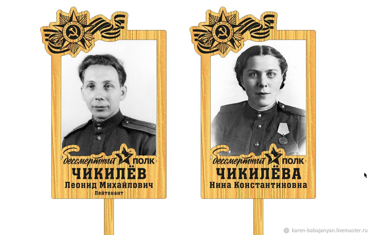 Фоторамка бессмертный полк, Фотокартины, Воронеж,  Фото №1