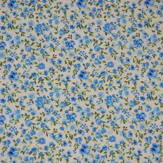 Голубые мелкие цветочки на белом фоне. Поплин.  Хлопок 100%. Ткань для шитья, рукоделия.  Есть в наличии.