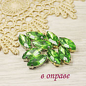 Материалы для творчества handmade. Livemaster - original item Glass rhinestone 15h7 mm Spring greens with Golden and silver caps. Handmade.