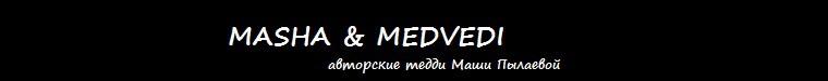 Masha & Medvedi