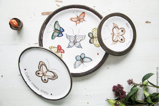 Тарелки ручной работы. Ярмарка Мастеров - ручная работа. Купить Коллекция бабочек. Набор из 3х тарелок, керамика. Handmade. Керамика