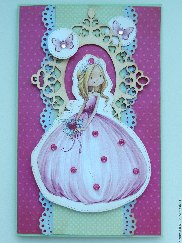 Открытка для маленькой принцессы, Открытки, Самара, Фото №1