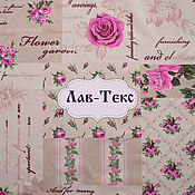 Материалы для творчества handmade. Livemaster - original item Ready: Linen Shabby patchwork, width 150 cm. Handmade.