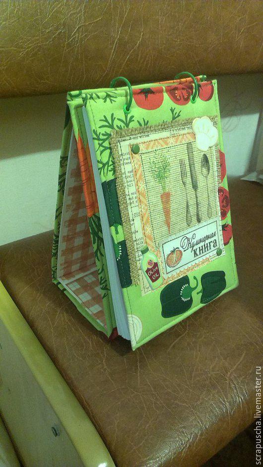 Кулинарные книги ручной работы. Ярмарка Мастеров - ручная работа. Купить Кулинарный блокнот. Handmade. Зеленый, блокнот, скрап бумага