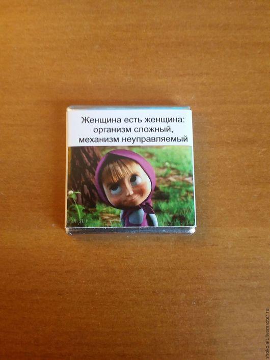 """Персональные подарки ручной работы. Ярмарка Мастеров - ручная работа. Купить Мини-шоколадка """"Женщина есть женщина"""". Handmade. Комбинированный"""