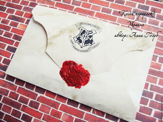 Праздничная атрибутика ручной работы. Ярмарка Мастеров - ручная работа. Купить Письмо с Хогвартса. Handmade. Бежевый, подарок мужчине, магия
