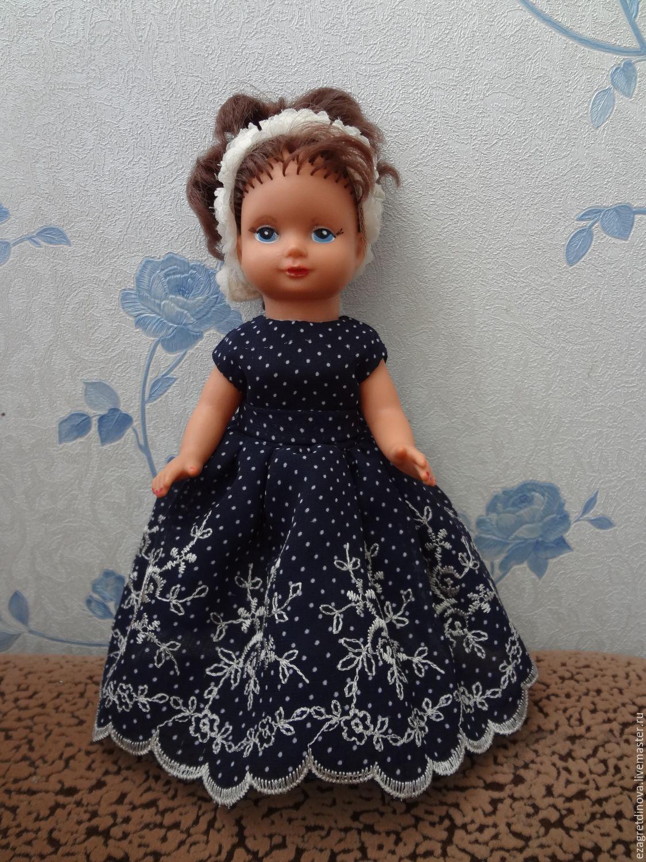 Одежда для кукол 20 см