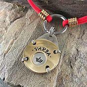Зоотовары handmade. Livemaster - original item Addressee for the SHERIDAN dog. Handmade.
