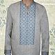 Льняная сорочка с ручной вышивкой Грозовой перевал. Модная одежда с ручной вышивкой. Творческое ателье modne-narodne.