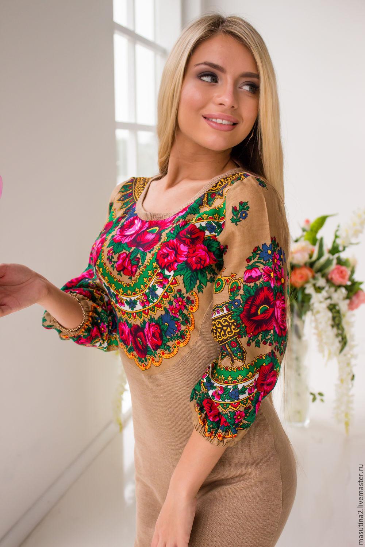Русские платья с доставкой