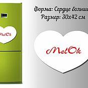 """Дизайн и реклама ручной работы. Ярмарка Мастеров - ручная работа Магнитно-маркерная доска на холодильник """"Сердце большое"""". Handmade."""