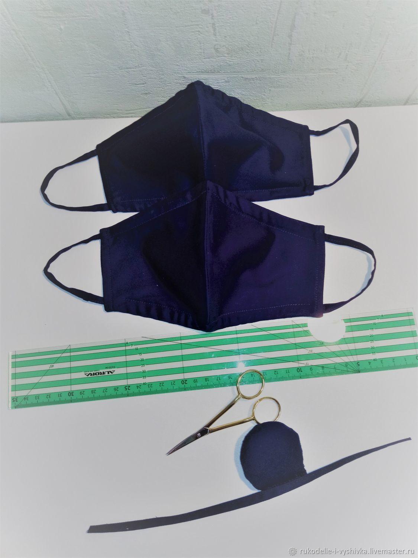 Protective mask: Single-color protective mask, reusable, Protective masks, Gatchina,  Фото №1