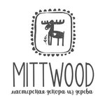 Mittwood - Ярмарка Мастеров - ручная работа, handmade