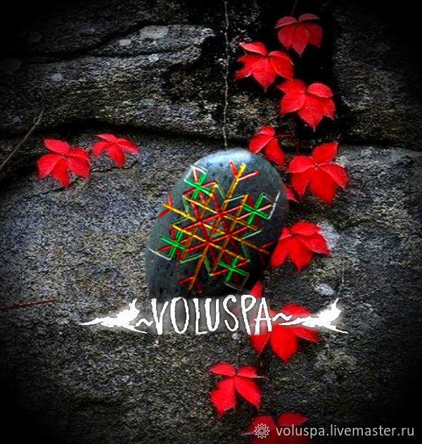 'Ulvi.Fern-Fern', the stone-talisman, Amulet, Sochi,  Фото №1