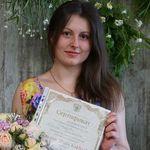 Мария Гладюк - mariya_foamiran (rukodelie-meri) - Ярмарка Мастеров - ручная работа, handmade
