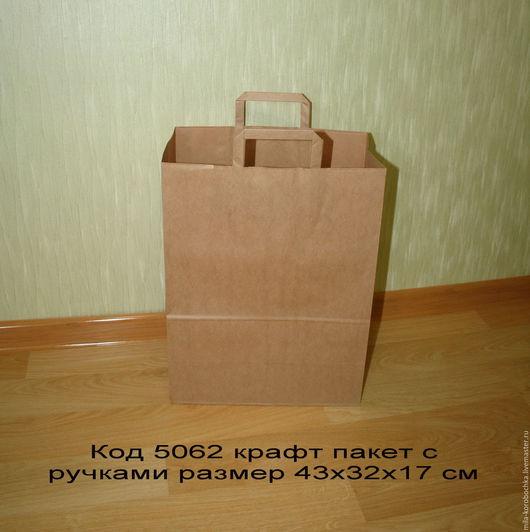 Код 5062 крафт пакет с ручками размер 43х32х17 см (коричневый крафт)