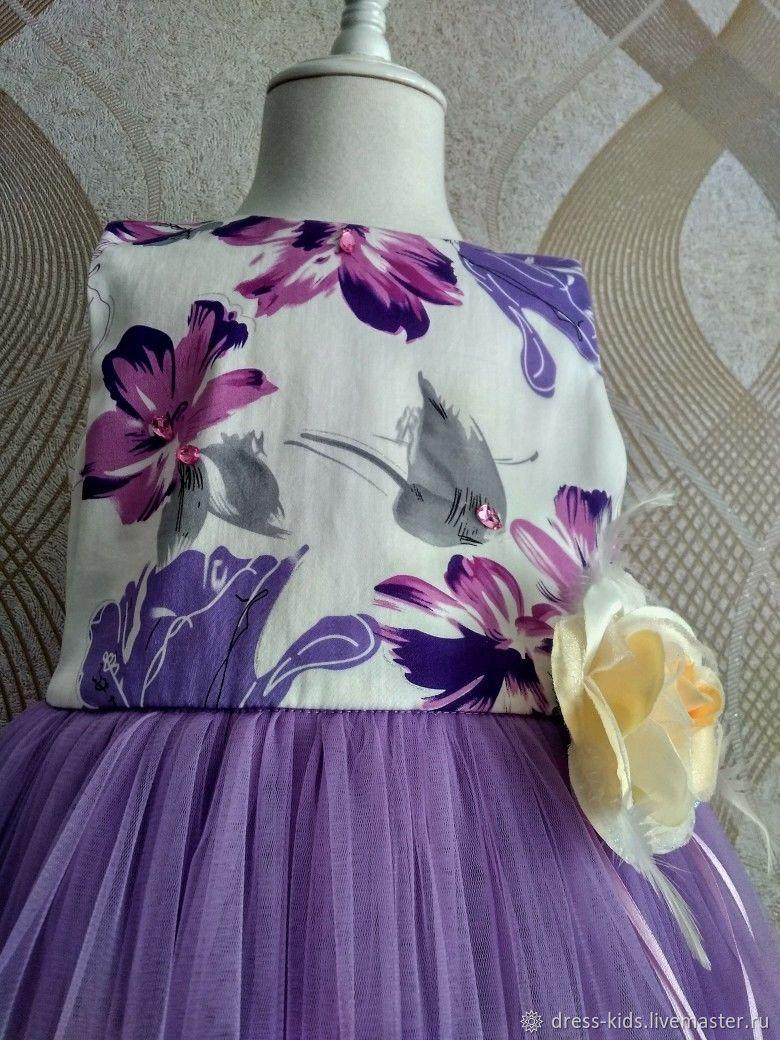 """Нарядное платье """"Сиреневая орхидея"""""""