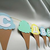 """Подарки к праздникам ручной работы. Ярмарка Мастеров - ручная работа Гирлянда """"Мороженое""""  с днем рождения. Handmade."""