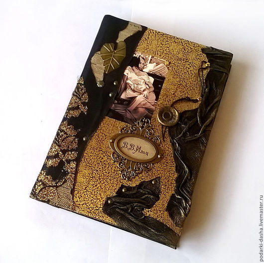 """Блокноты ручной работы. Ярмарка Мастеров - ручная работа. Купить Ежедневник именной """"Лист"""". Handmade. Черный, голова даша"""