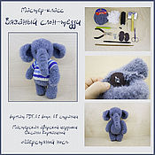 Мастер-класс Вязаный тедди-слон