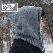 Материалы для творчества handmade. Livemaster - original item Master class: Knitted hood-snood (unisex). Handmade.