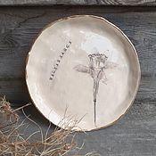 Посуда handmade. Livemaster - original item Enjoy. Plate 17cm. Handmade.