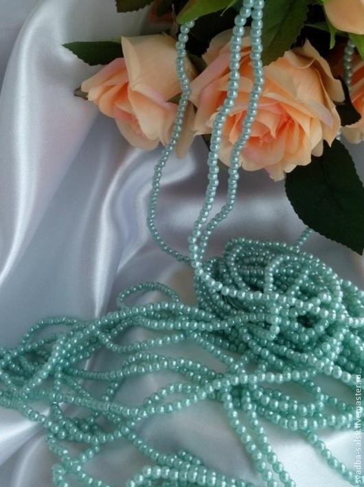 Для украшений ручной работы. Ярмарка Мастеров - ручная работа. Купить Бусины (7 мм) (тиффани). Handmade. Морская волна