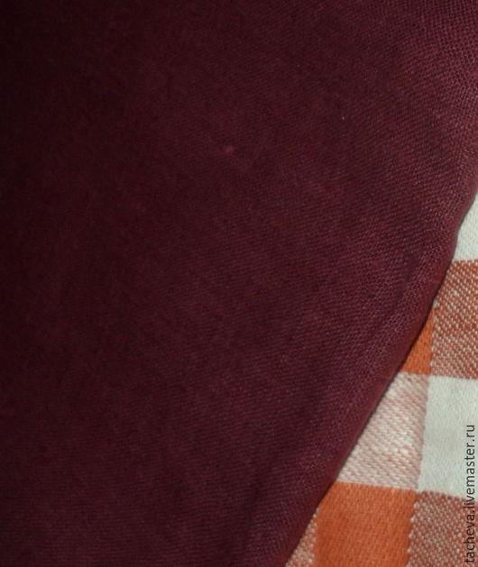 Шитье ручной работы. Ярмарка Мастеров - ручная работа. Купить Ткань льняная- бордо. Handmade. Бордовый, льняная ткань, шитье