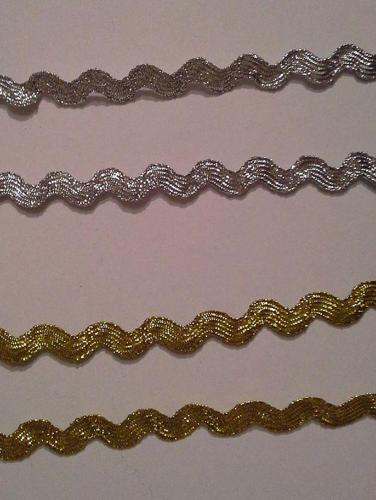 Шитье ручной работы. Ярмарка Мастеров - ручная работа. Купить Тесьма вьюнчик золотая и серебряная. Handmade. Тесьма декоративная