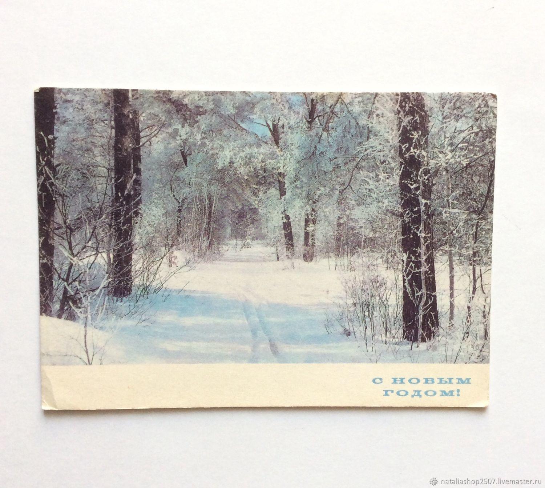Отправить почтовую, цена на открытки 1970