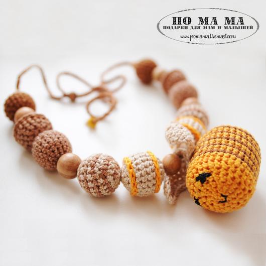 ПоМаМа - Подарки ручной работы для Мам и  Малышей. Слингобусы с игрушкой-гремелкой в виде пчёлки.