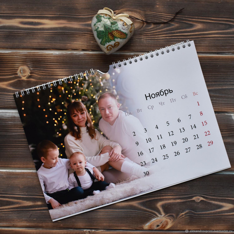 этого календарь из фотографий на заказ тверь легавая, способная