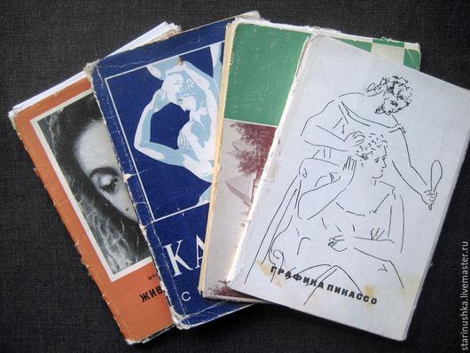 Винтажные предметы интерьера. Ярмарка Мастеров - ручная работа. Купить 4 стареньких комплекта открыток по искусству. 1961-1966 годы. Handmade.