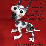 Материалы для творчества handmade. Livemaster - original item MK knitting a Marble dog - the dog of Baskerville. Handmade.