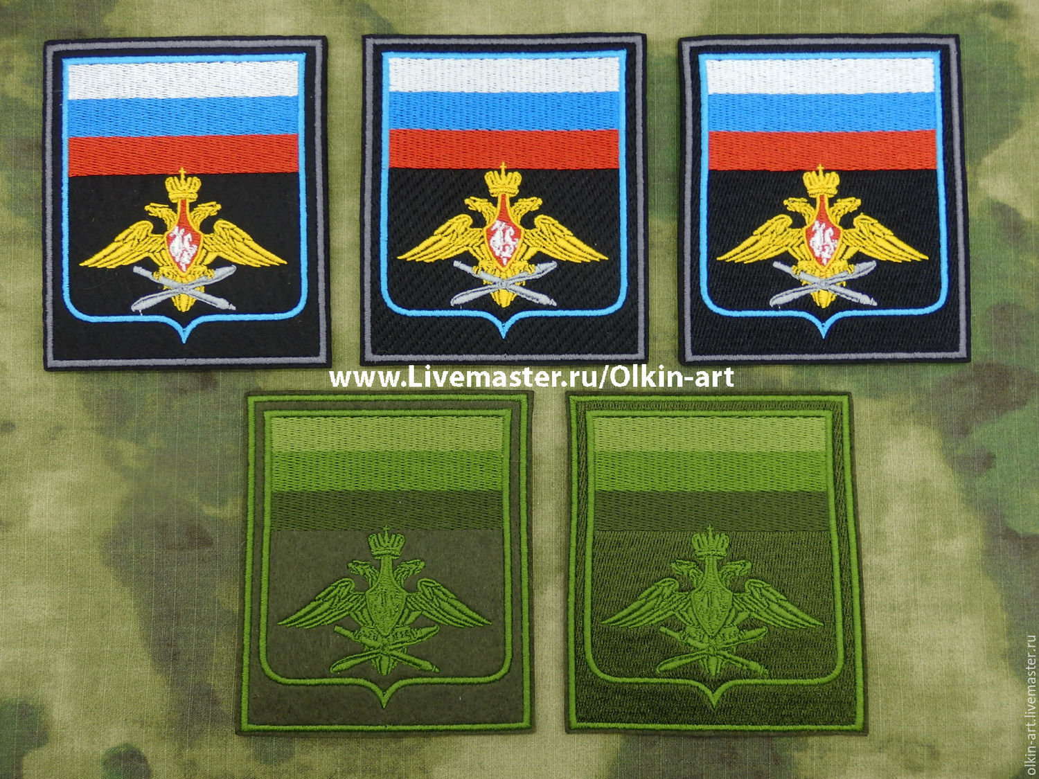 Stripe `Russian air force (air force)` (color / camouflage)  Machine embroidery. Beloretskiy stripe. Patch. Chevron. Patch. Embroidery. Chevrons. Patches. Stripe. To purchase a patch.