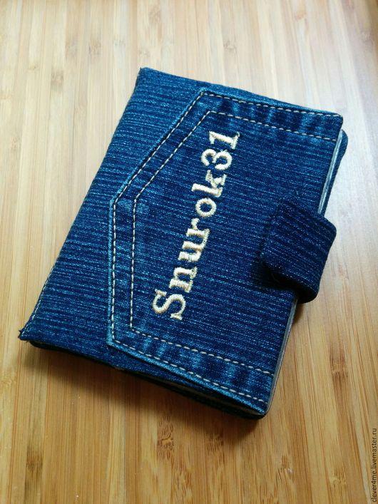 ИМЕННАЯ обложка ручной работы. Практичная джинсовая ткань. Возможна стирка.