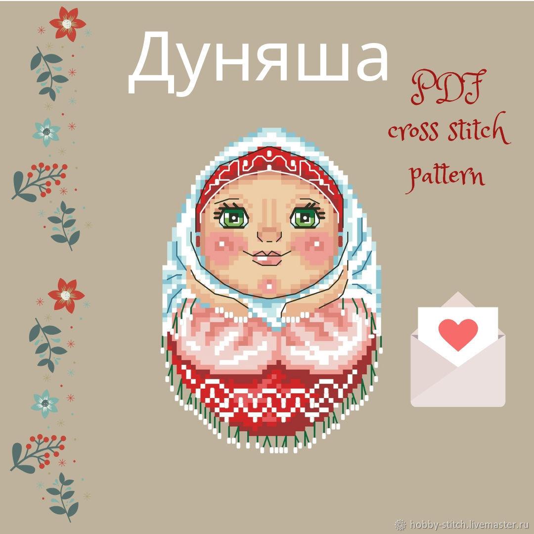 Дуняша (форма яйцо), Схемы для вышивки, Томск,  Фото №1