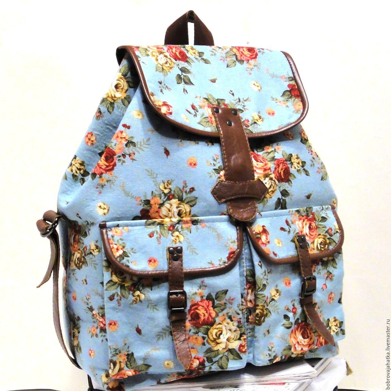Школьная сумка рюкзак Карман для ноутбука планшета Голубые цветы шебби, Рюкзаки, Тверь, Фото №1