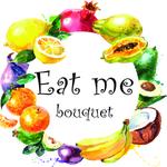 Eatme Bouquet - Ярмарка Мастеров - ручная работа, handmade
