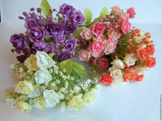 Другие виды рукоделия ручной работы. Ярмарка Мастеров - ручная работа. Купить Розочки с мелкоцветом 30см ( 4 расцветки). Handmade.