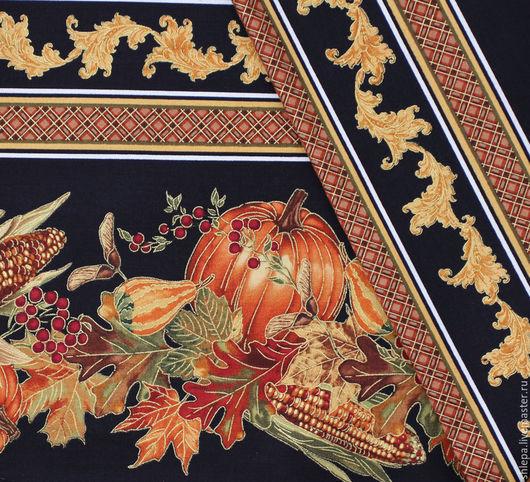 Шитье ручной работы. Ярмарка Мастеров - ручная работа. Купить Бордюрная  ткань для пэчворка Harvest. Handmade. Рыжий, золото