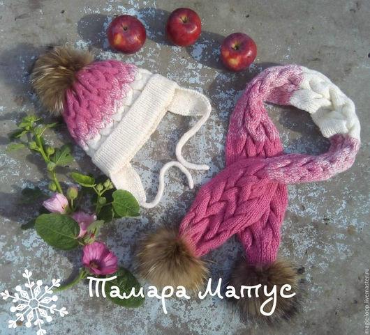 Комплект для девочки градиентом-шапка и шарф, выполнен спицами. Работа Тамары Матус. Ярмарка Мастеров