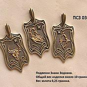 Украшения handmade. Livemaster - original item Charms signs of the Zodiac. Handmade.