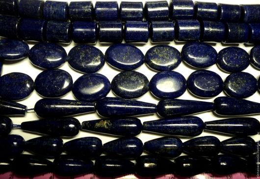 Для украшений ручной работы. Ярмарка Мастеров - ручная работа. Купить Лазурит натуральный (4 формы) бусины камни для украшений.. Handmade.