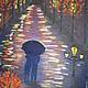 Город ручной работы. Картина маслом Ночь. Улица. Фонарь.Двое.. Елена (lenayt). Интернет-магазин Ярмарка Мастеров. Город